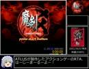 PS2 魔剣爻(シャオ) RTA 2時間2分51秒 par