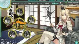 【艦これ】Warspiteの改装