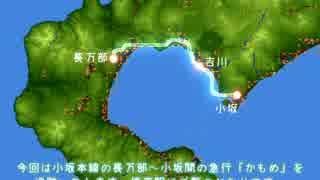 【Simutrans】豊平地方紹介動画1