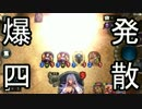 【ゆっくり実況】C0から登り詰めるShadowverse(A0編)【Part6】