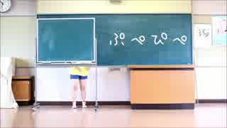 【オリジナル振り付け】 ぷぺぴぺ 【踊っ