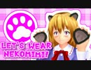 【東方自作アレンジPV】 Cat in the Box 【シュレディンガーの化猫】
