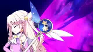 【FateGO】強敵との戦い 第四の魔法少女対Lv1鯖編【ケルト怖い】