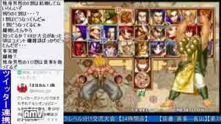 2016-09-15 中野TRF サムスピ零SP 1時間ガチ「元住T.O vs ほげ」その1