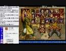 2016-08-18 中野TRF サムスピ零SP 野試合(有料ガチ「元住T.O vs ほげ」) その1