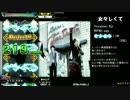 【DDR】 ショックアロー譜面をプレイしてみた Part2 (Lv10)