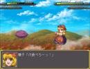【実況】戦術とか下手な⑨が幻想少女大戦妖を実況プレイpart20