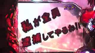 【パチンコ】CR 緋弾のアリア No.53