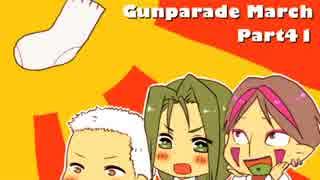睡魔と戦いながら高機動幻想ガンパレード・マーチ実況プレイPart41