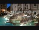 【ゆっくり】特典旅行で行くイタリア旅行記 9 鐘楼