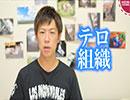 朝鮮大学校「日米を壊滅できる力整える」