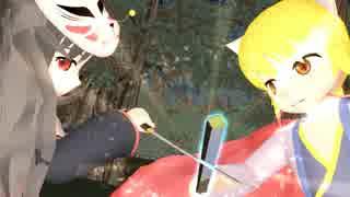 【オリジナルMMDアニメ】見習い九尾といたずら猫 thumbnail