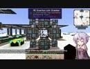 【Minecraft】ゆかりさんのド素人☆工業+科学+魔術 #16【ゆかり実況】