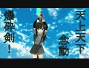 【艦これMMDドラマ】地獄鎮守府1丁目 第16話【MMD紙芝居アクション杯】