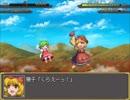 【実況】戦術とか下手な⑨が幻想少女大戦妖を実況プレイpart21