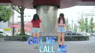 【Rima×しまこ】 CALL ME CALL ME 踊って