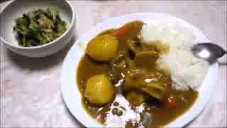 【だらず系】まるごと根菜の牛テールカレ