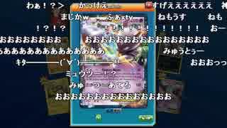 【ch】うんこちゃん『ポケモンTCGオンライ