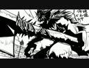 卍【2D版ダークソウル】とか言われてる例のゲームを実況する_07