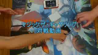 【MTG】青緑エルドラージ×5Cゲートウォ