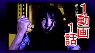 【学校であった怖い話】1動画1話!!作業用実況プレイpart37