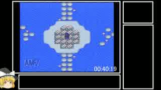 SFC版DQ5RTA_4時間54分08秒_Part2/?