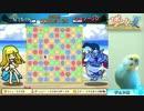 【ポンポン!!夏】チュン太のゲーム実況02(後編)