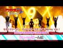 『アクティヴレイド -機動強襲室第八係- 2nd』CM あさみ編(4)