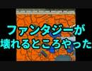 【HoI2】都道府県の主役は我々だ!第二期p