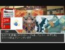 ソードワールドポケモンセッションEX その3