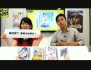月刊ガガガチャンネル vol.63(3)