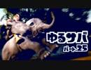 【黒い砂漠実況】ゆるい砂漠【Part25】