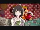 【VOICEROIDカバー】sweets parade × 京町セイカ(音ズレ修正版)