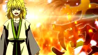 【MAD】 暁のヨナ「はじまりの龍」(刀語OP