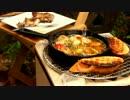 【ほっちの料理ショー】鶏の塩ダレ炭火焼