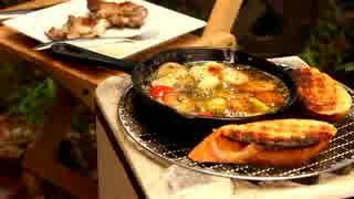 【ほっちの料理ショー】鶏の塩ダレ炭火焼き&アヒージョしたよー