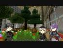 【Minecraft】肥後組で本丸案内part2【本部後編】