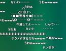 うんこちゃん『夜』(ゲーム前枠)【2010/10/07】