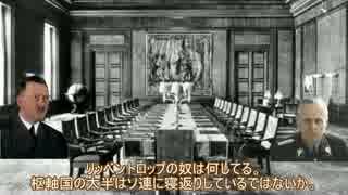 【HoI2AoD】ソ連式インフラ大作戦 第五話前半【ゆっくり実況】