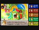 【卓ゲm@ster】ニュージェネ+ポジパで人生ゲーム!part6(完)