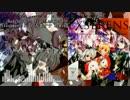 【グルコス風リミックス】 Bad Apple!! feat. nomico 【ヴォコーダー&UTAU】