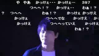 うんこちゃん『イベルト全国ファン感謝祭2