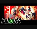 【Fallout4】おもむろに字幕プレイ 第58回