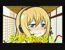 【VOICEROID劇場】 ゆかりとマキのもしもし糸電話