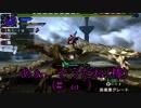 【3BH】バカで変態な3人組みが狩に出てみたX2nd【紫毒姫編】