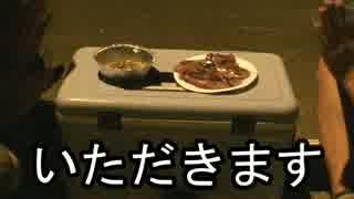 【オトナも遊ぼう】八丈島に行こーZE!par