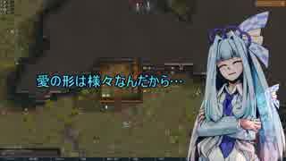 【RimWorld】アカネちゃん可愛い!【VOICE