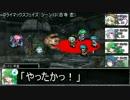 付喪卓でダブルクロス Episode.1-14 【東方卓遊戯・DX3rd】