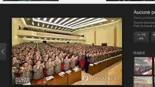 自民党議員の起立・拍手がまるで例の赤い国