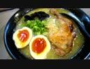 チキンレッグが入っているけいすけの鶏白湯 (秋葉原の鶏王けいすけ)